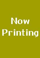 『第4回「長編上等」 マップ兼ブックレット』 只今印刷中