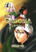 『小説BADOMA 3/5』
