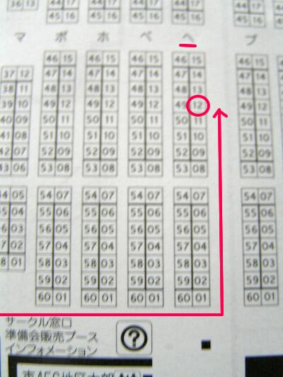 コミケット84 配置図 拡大