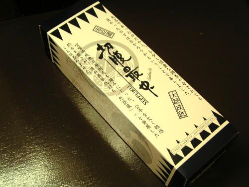 北ティア4 ジャンケン大会景品に提供した「切腹最中」