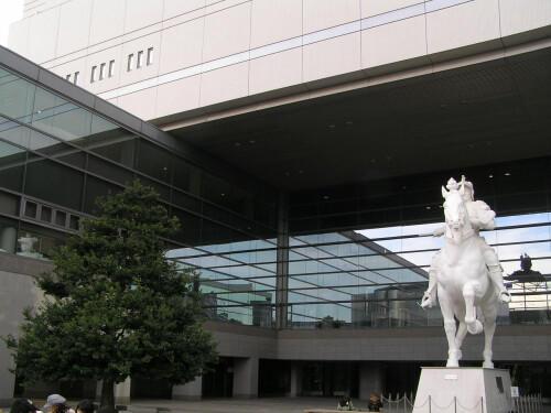 会場となった名古屋国際会議場(帰りに撮った)