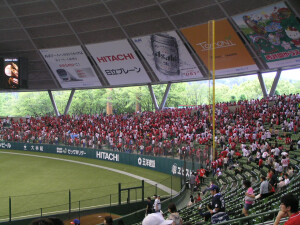 試合終了後の右翼席(その2)
