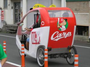 足漕ぎタクシー