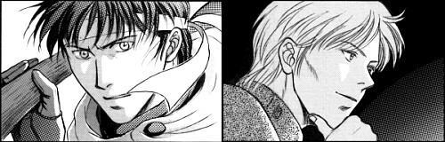 (c)1998 Akemi Hoshimura