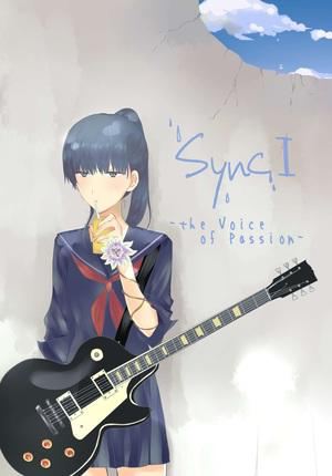 『sync Ⅰ―the Voice of Passion―』